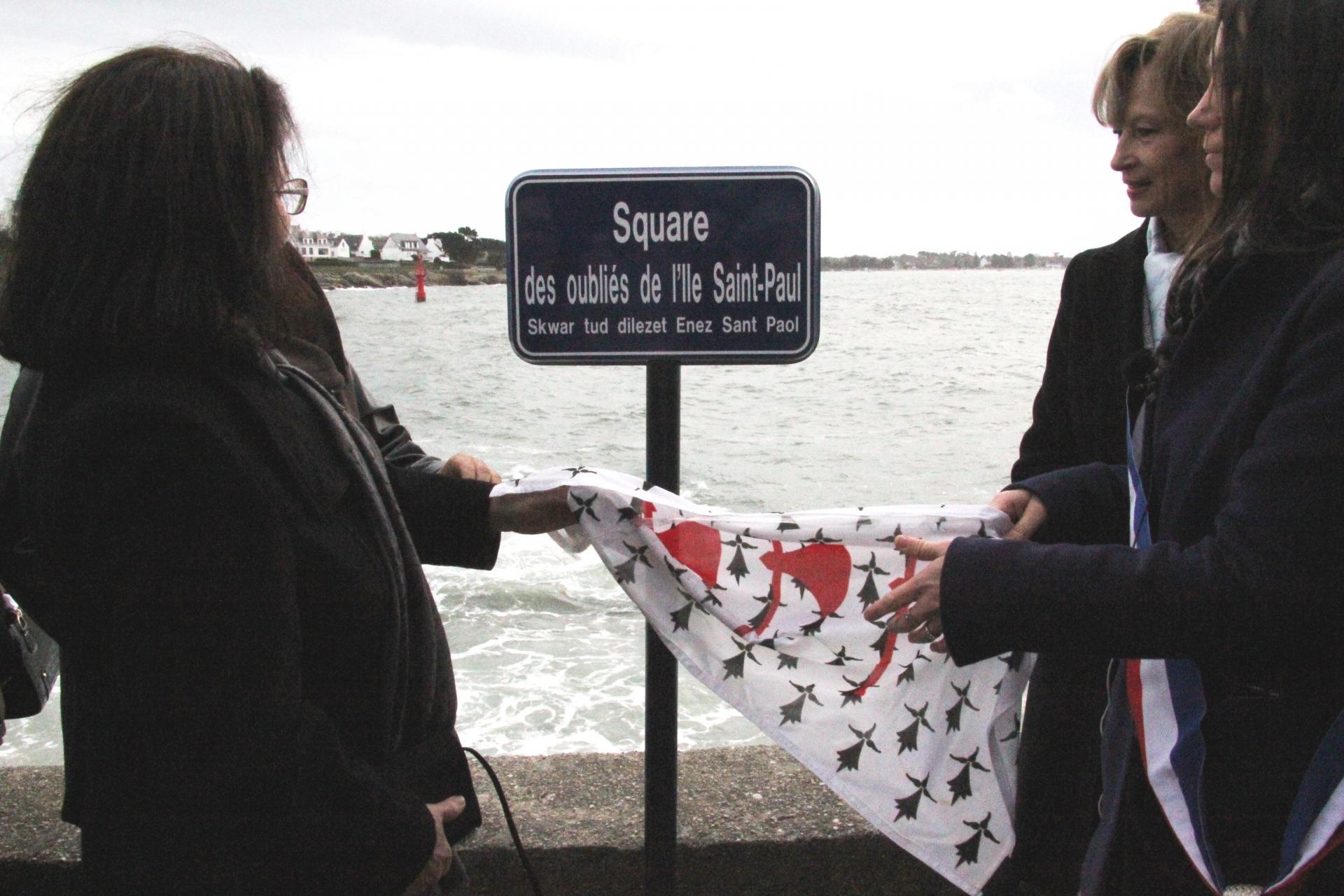 Le nom du Square est désormais.... Photo Ouest-France